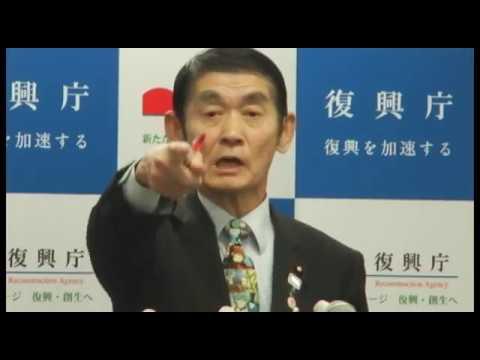 今村復興相を激怒させた無礼なフリー記者「西中誠一郎」