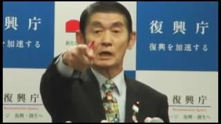 自主避難は「自己責任」~復興大臣明言 西中誠一郎 検索動画 1