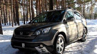 Тест обзор Хонда СРВ Honda CR V  2008 г в