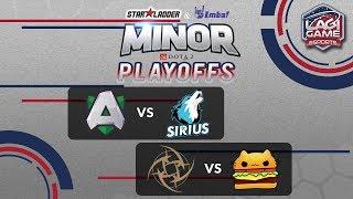 [DOTA2] Ninjas In Pyjamas VS Alliance - StarLadder IMBATV DOTA2 Minor [Ligagame]