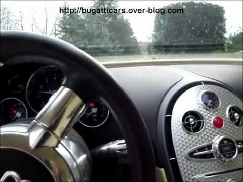 Start up of a Bugatti Veyron (inside)