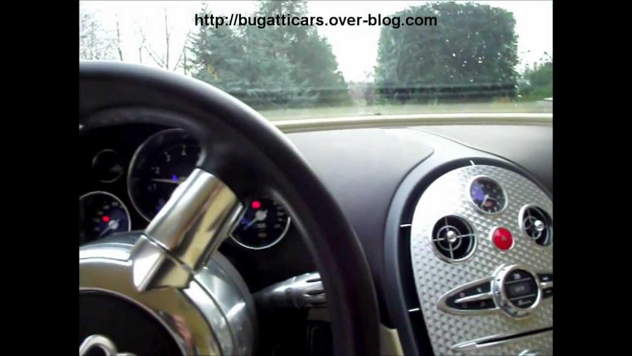 Start Up Of A Bugatti Veyron Inside Youtube
