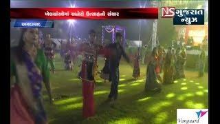 શ્રીનાથ પાર્ટી પ્લોટ અમદાવાદ રાસલીલા ગરબા #LIVE    NS GUJARAT NEWS LIVE