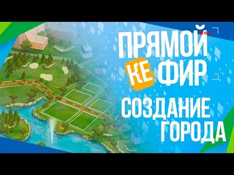 [Caw] Создание города / Ньюкрест в The Sims 3
