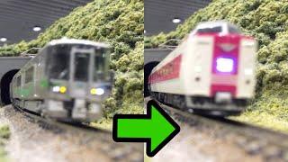 鉄道模型の超過密ダイヤ