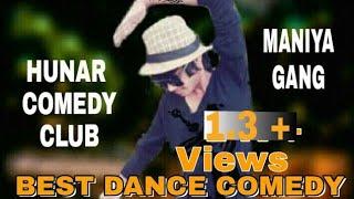 Best Dance Comedy khargone by barud    hunar comedy club