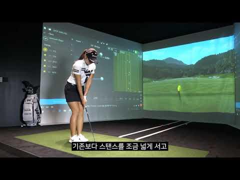 PXG TROOPS 조아연 프로 인터뷰_Part.2