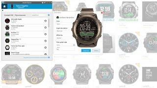 как установить циферблаты на часы Garmin Fenix 3