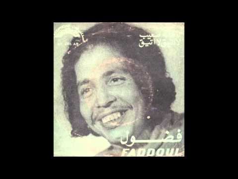 Habibi Funk //  حبيبي فنك : Fadoul - Al Zman Saib (Morocco, 1971)