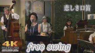 Vocal Cheka Keybord Maki Guitar Hanawa Bass Horiguchi Sax&Cla A-sad...