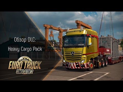 [ETS 2] Обзор DLC Heavy Cargo Pack