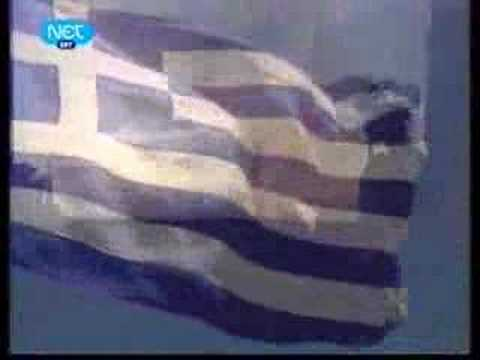 "Greek National Anthem (from ""NET"", greek public television)"