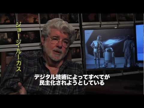 映画『サイド・バイ・サイド フィルムからデジタルシネマへ』予告編