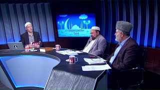 İslamiyet'in Sesi - 06.03.2021