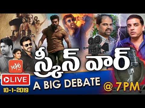 NTR Biopic vs Rajinikanth Petta Movie | Big Debate on Theatres Issues | VVR, F2 | YOYO TV LIVE Mp3