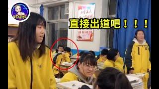 上課時2個女生壹起飆歌,把後排男生聽的直捂嘴!網友:太絕了!