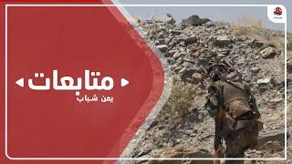 الجيش يفشل هجمات حوثية على حدود مديرية مراد جنوب مأرب