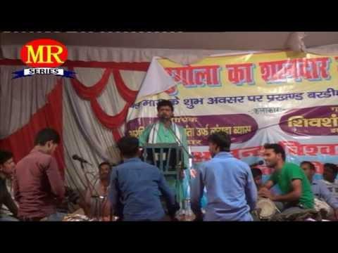 Kawna Bidhi Raura Ke Bulai || Arvind Kumar Abhiyanta