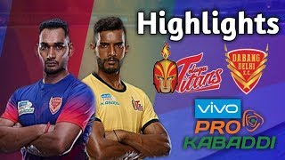 Dabang Delhi vs Telugu Titans full match highlights | vivo pro kabaddi 2019