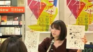 30才、処女なのにエロ漫画描いてます。』森田ゆき/メディアファクトリ...