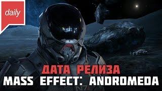 Игровые новости GOHA daily [27.09.2016] — Steam, League Of Legends, Minecraft(Сегодня в GOHA daily: • Mass Effect: Andromeda — http://www.goha.ru/article/1149817/Mass_Effect_Andromeda • Oculus VR ..., 2016-09-27T09:59:35.000Z)