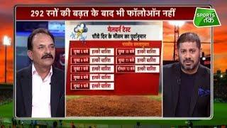 Aaj Tak Show: मदन लाल ने कहा #Follow-on होता तो भारत #melbournetest जरुर जीतता | Ind vs Aus