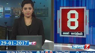 News @ 8 PM | News7 Tamil | 29-01-2017