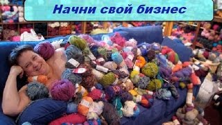 Товары для рукоделия, бесплатная доставка(, 2014-12-25T15:22:22.000Z)