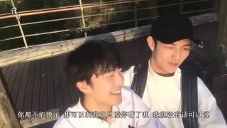 (Vietsub) LEOxLUCAS | Seoul tour| Namsan du hí ký sự (P2)