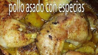 INGREDIENTES : POLLO , ACEITE DE OLIVA , ESPECIAS ESPECIAL PARA POL...