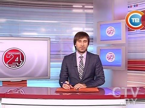 """Новости """"24 часа"""" за 06.00 24.10.2016"""