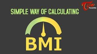 Simple Way Of Calculating BMI | Dr. Mahidhar Valeti | Life Savers