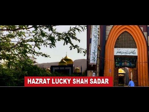 HAZRAT LUCKY SHAH SADAR (R.A) SHRINE ( SEHWAN )