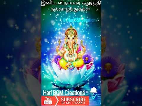 விநாயகர்-சதுர்த்தி-வாழ்த்துக்கள்-tamil-vinayagar-sathurthi-whatsapp-status
