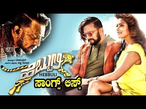 Hebbuli Kannada Movie - Songs List | Kiccha Sudeep, Amala Paul & Ravichandran | Arjun Janya