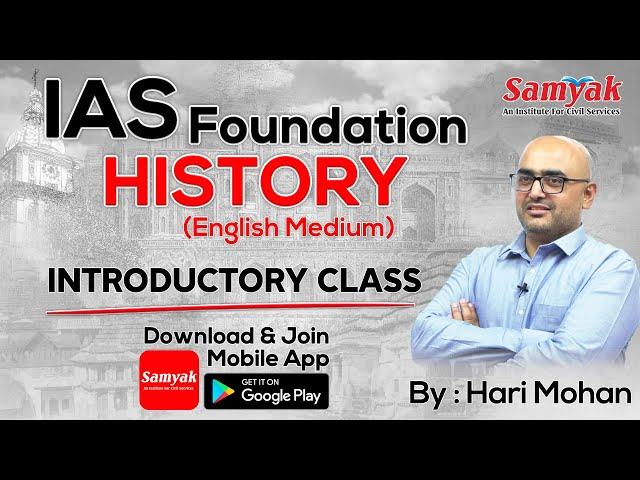 History by Hari Mohan. An introductory class for IAS   Complete course available on Samyak app.