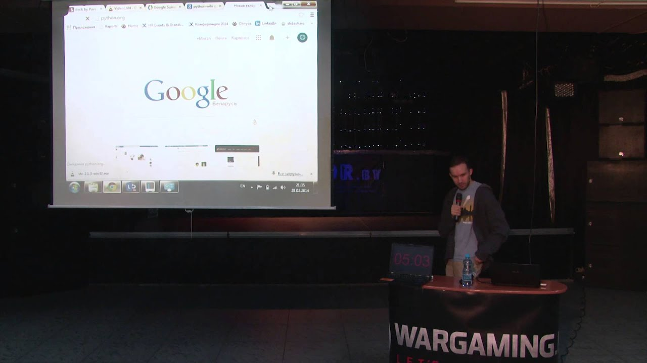 Image from Google Summer of Code