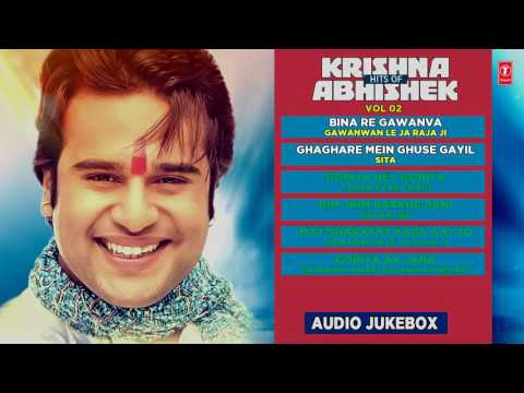 HITS OF KRISHNA ABHISHEK VOL.2 [ BHOJPURI AUDIO SONGS JUKEBOX ] Singers - Udit Narayan & Kalpana