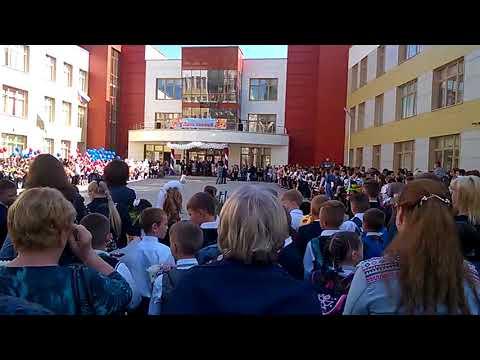 Первое сентября - День знаний. Домодедово. Школа №9