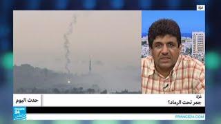 غزة - جمر تحت الرماد؟