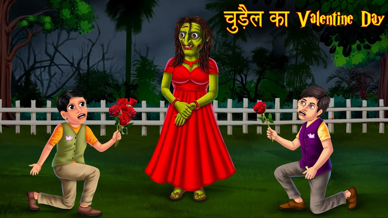 Download चुड़ैल का Valentine's Day | Witch Love Story | Hindi Horror Stories | Hindi Kahaniya | Moral Stories