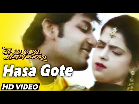 HASA GOTE   Romantic Film Song I DHANARE RAKHIBU SAPATHA MORA I Pravash, Twinkle