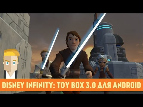 D SNEY  NF N TY TOY BOX 3.0 ДЛЯ ANDRO D