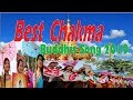 Best Chakma Buddhis Song 2019 Mp3