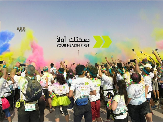 The Color Run 2017 - Presented by Sahtak Awalan