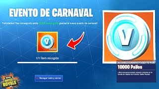 FORTNITE REGALA 10,000 PAVOS *THANK YOU TO THE NEW CARNAVAL EVENT*!! (How to Get Free Turkeys)