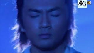 Bị Thành Khôn Hãm Hại Trương Vô Kỵ Lại Học Được Càng Khôn Đại Na Di | Ỷ Thiên Đồ Long Ký | ONE TV 📺