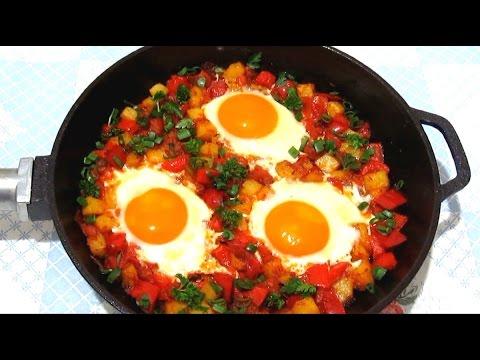 ГЛАЗУНЬЯ с Овощами. Вкусный и Полезный Завтрак. Рецепт. без регистрации и смс