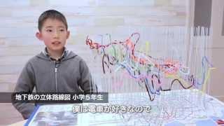 脳科学で学ぶ!新しい学習塾RAKUTO】 http://www.rakutojp.com/ 「子ど...