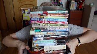 Книжные покупки - МАРТ